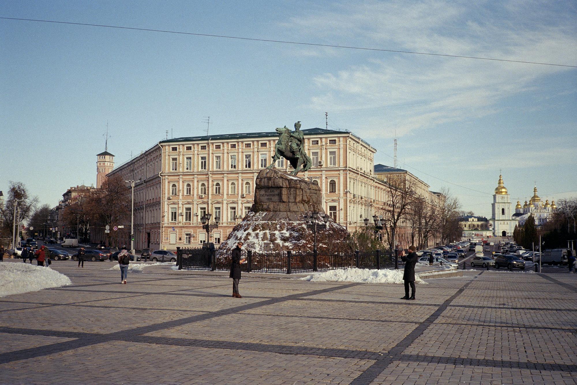 Bohdan Khmelnytsky Monument, Sofiyivska Square, Kyiv