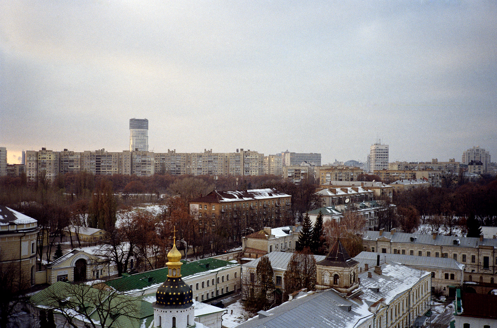 Looking to the city centre, Kyiv