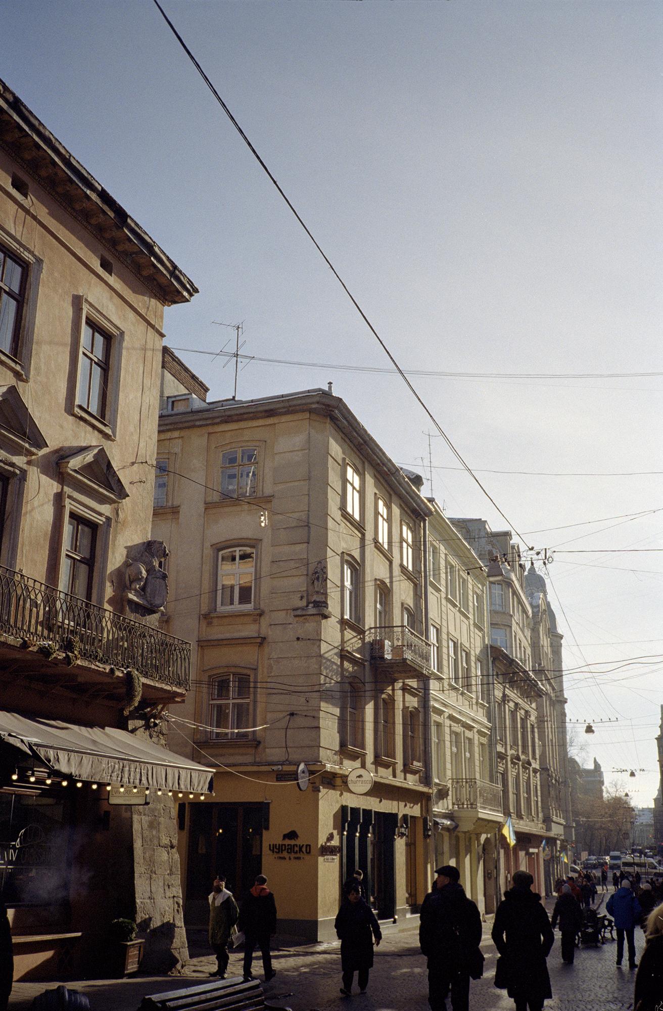 Halytska Street, Lviv