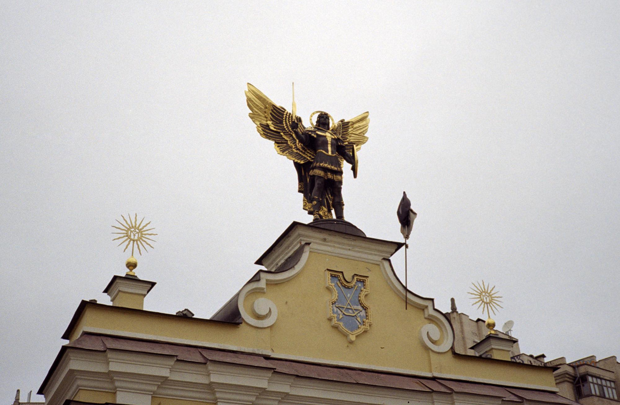 Archangel Michael, Lach Gates, Maidan Nezalezhnosti, Kyiv