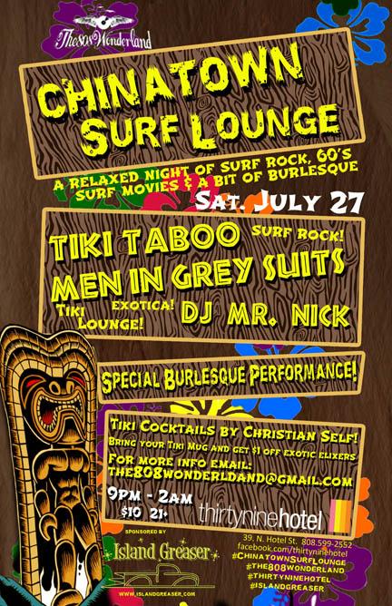 072713 chinatown surf lounge eflyer.jpg