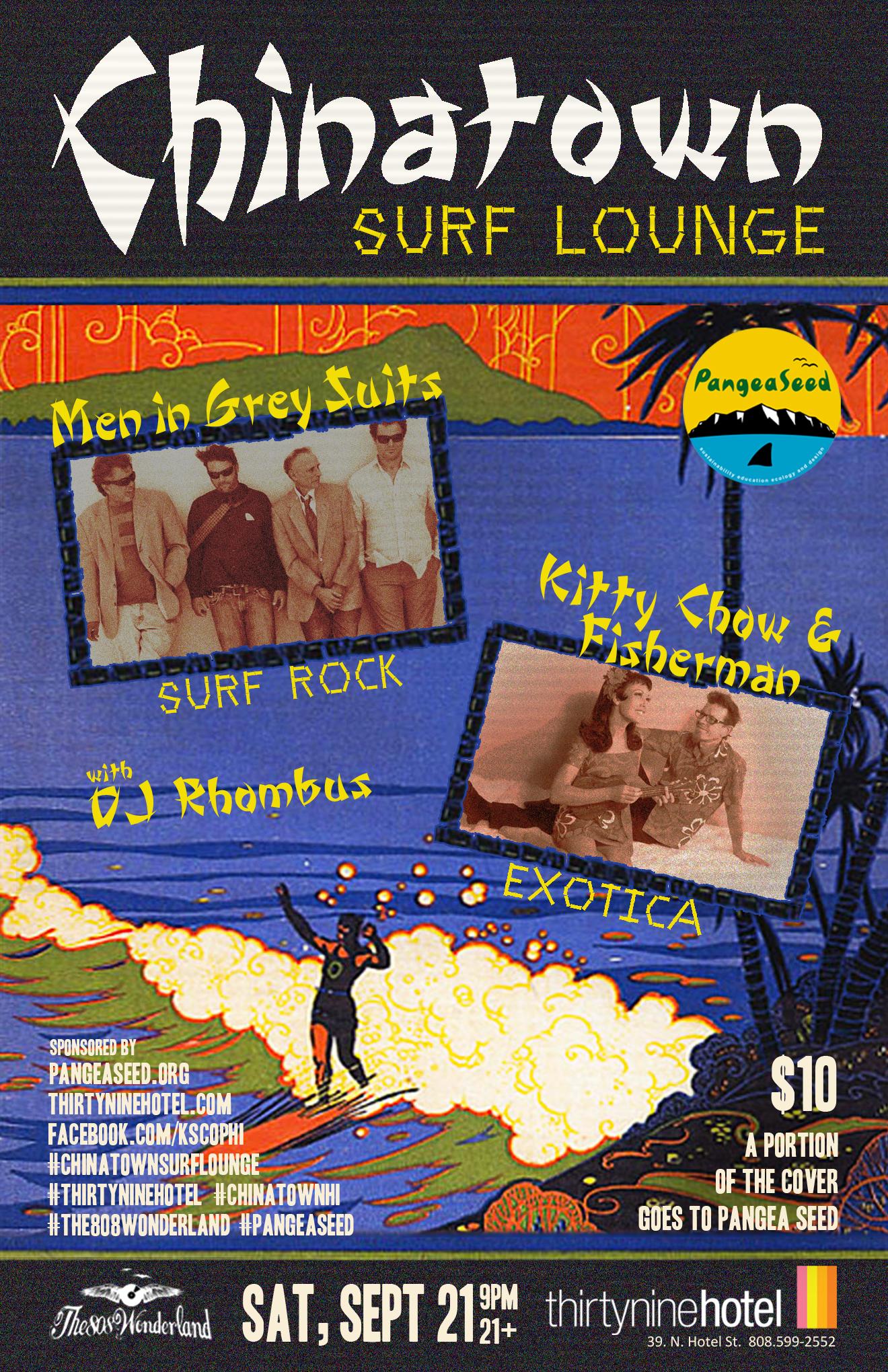 surf lounge poster copy.jpg