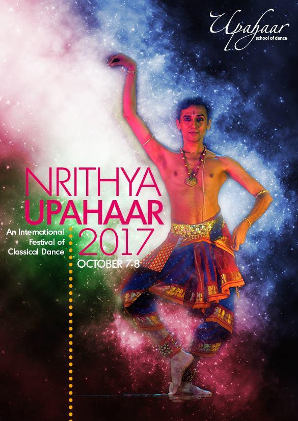 Nrithya Upahaar.jpg