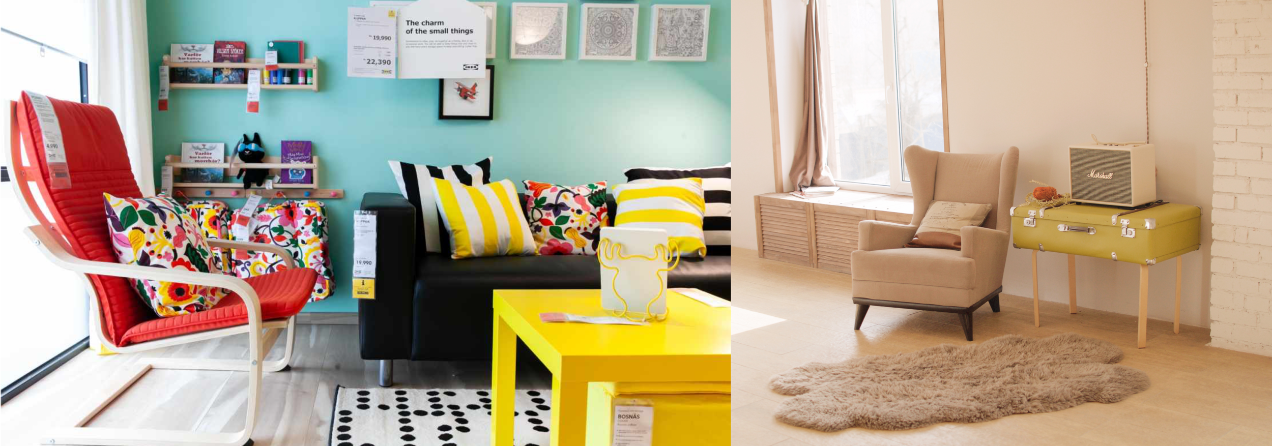 IKEA staged home for someone's dream home