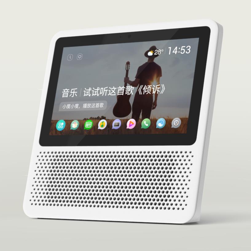 XiaoDu 小度Smart Display 1S