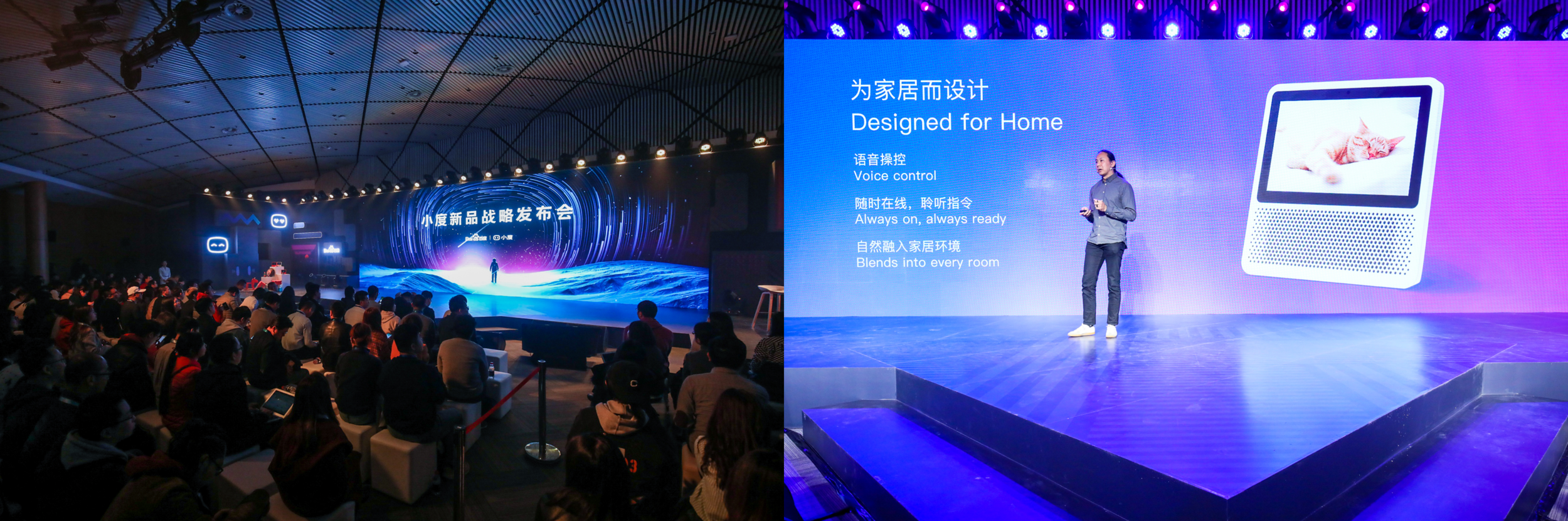 Y Studios founder/CEO, Wai-Loong Lim, speaking at Baidu lunch event of Xiaodu Smart Display 1S in Beijing on February 28, 2019