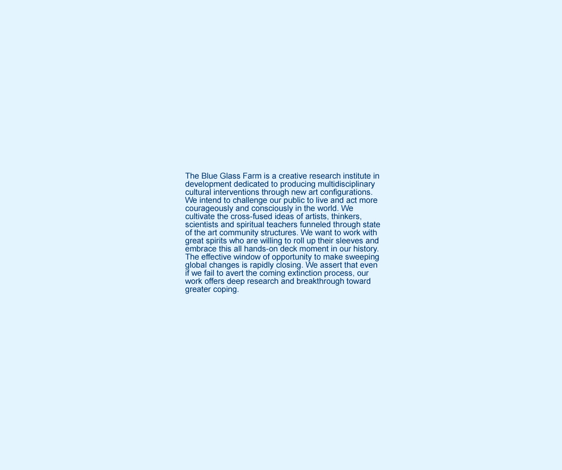BLUE GLASS SITE TEXT LARGE revised.jpg