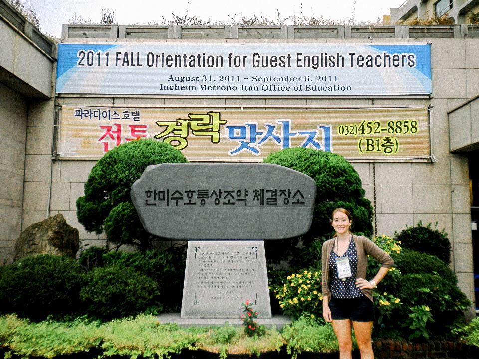 Korea Blog-1.jpg