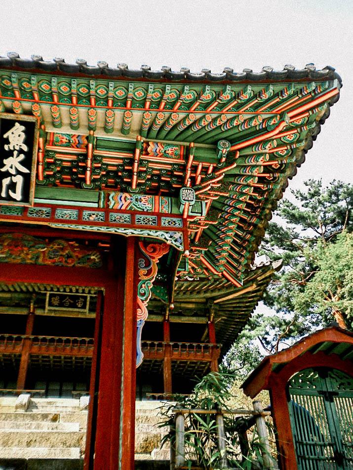 Korea Blog-11.jpg