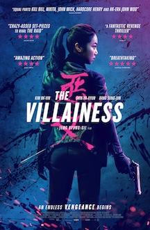 villainess-2017.jpg