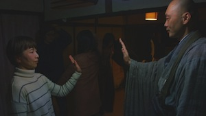 departure-movie-2017-pic.jpeg