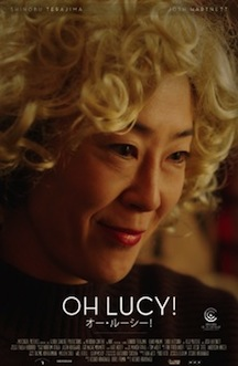 oh-lucy-2018-film-review.jpg