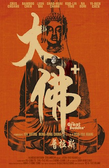 great-buddha-2018-review.jpg