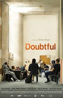 doubtful-2018-review.jpg