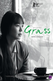 grass-2019-movie-review.jpg