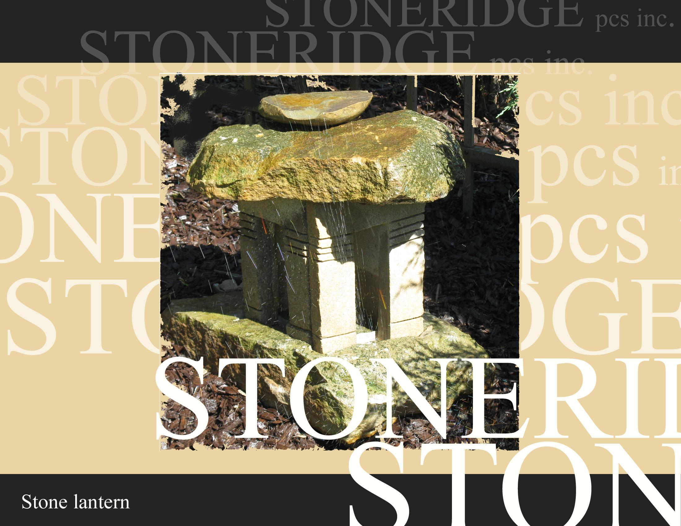stone lantern copy.jpg