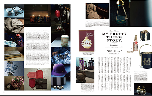 MY PRETTY THINGS STORY in December 2015