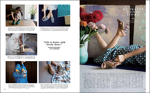 MY PRETTY THINGS STORY in May 2016