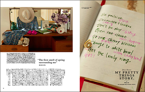 MY PRETTY THINGS STORY in March 2016