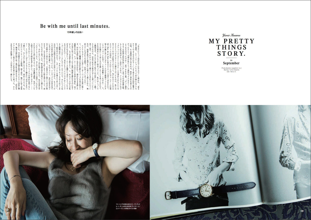 MY PRETTY THINGS STORY in September