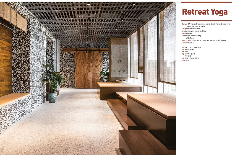 Interior World 1.jpg