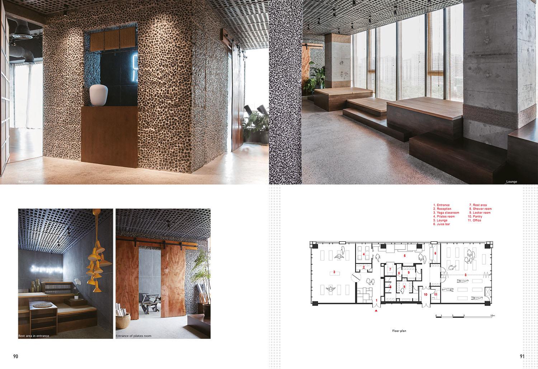 Interior World 2.jpg