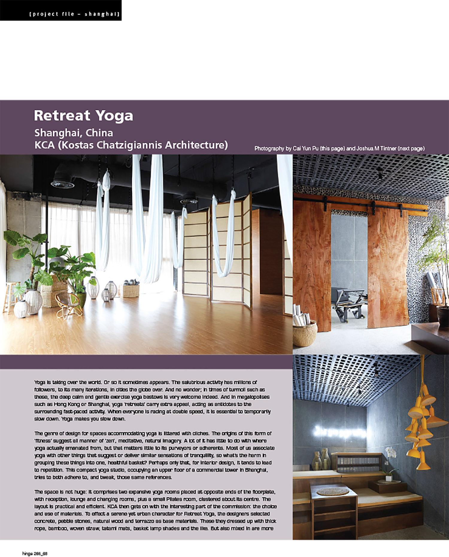 Hinge Magazine-2.jpg