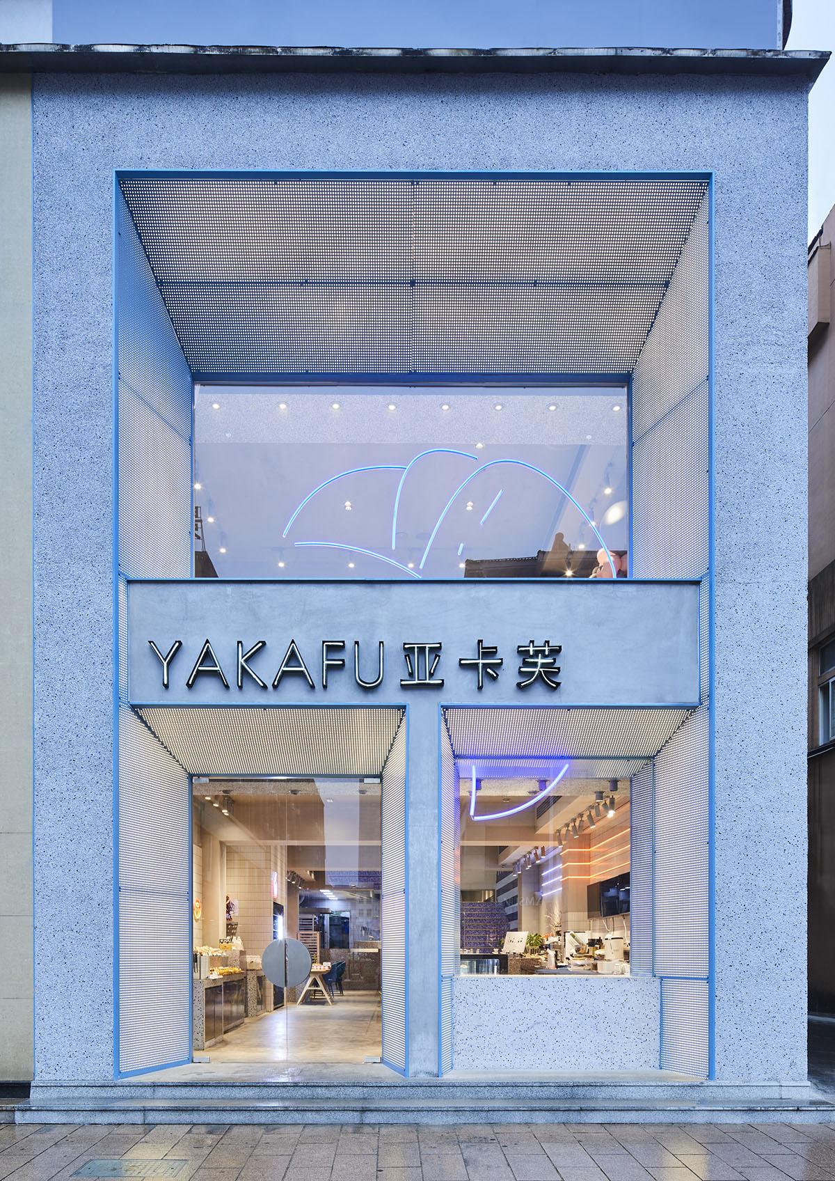 Yakafu_15.jpg