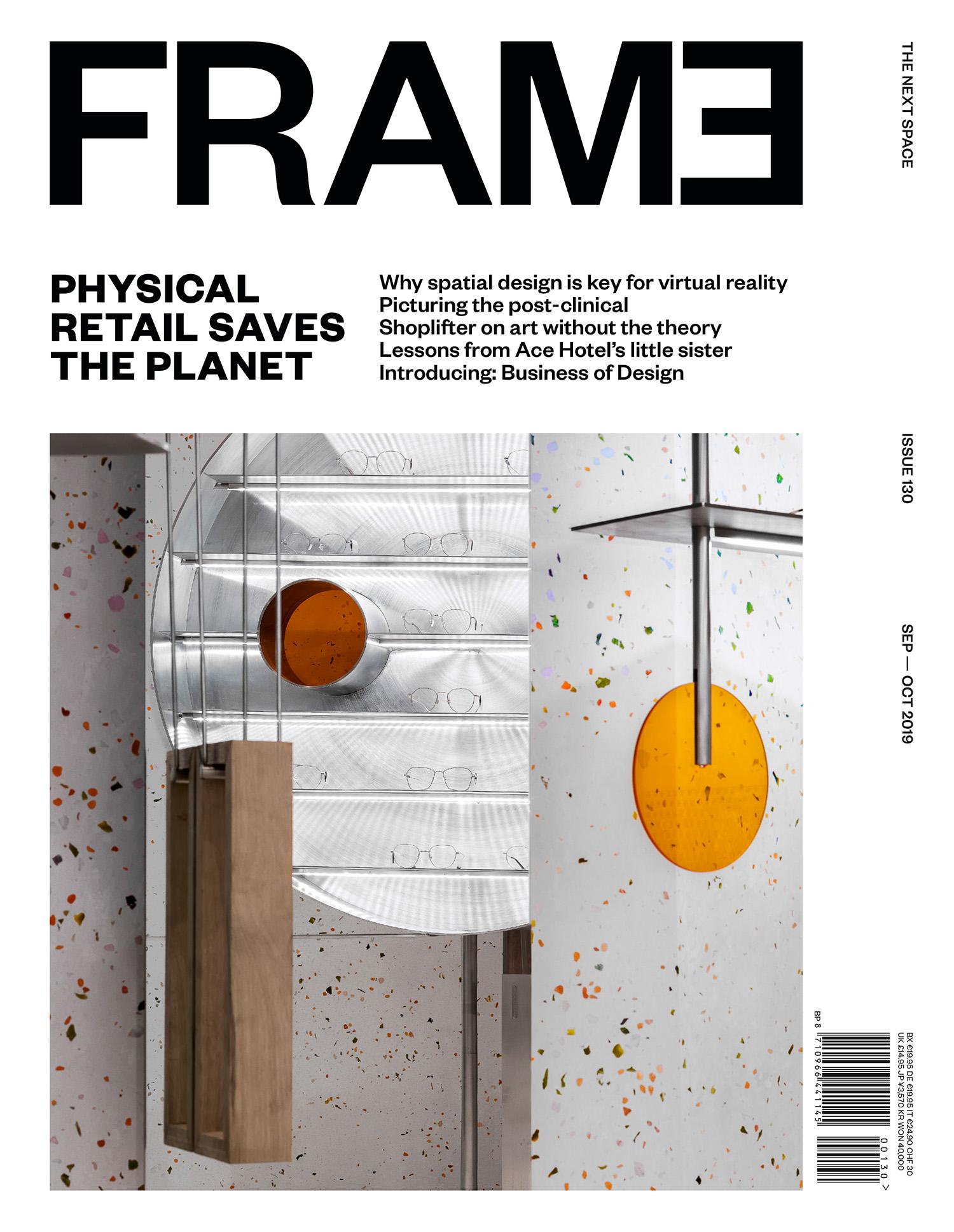 FRAME cover.jpg