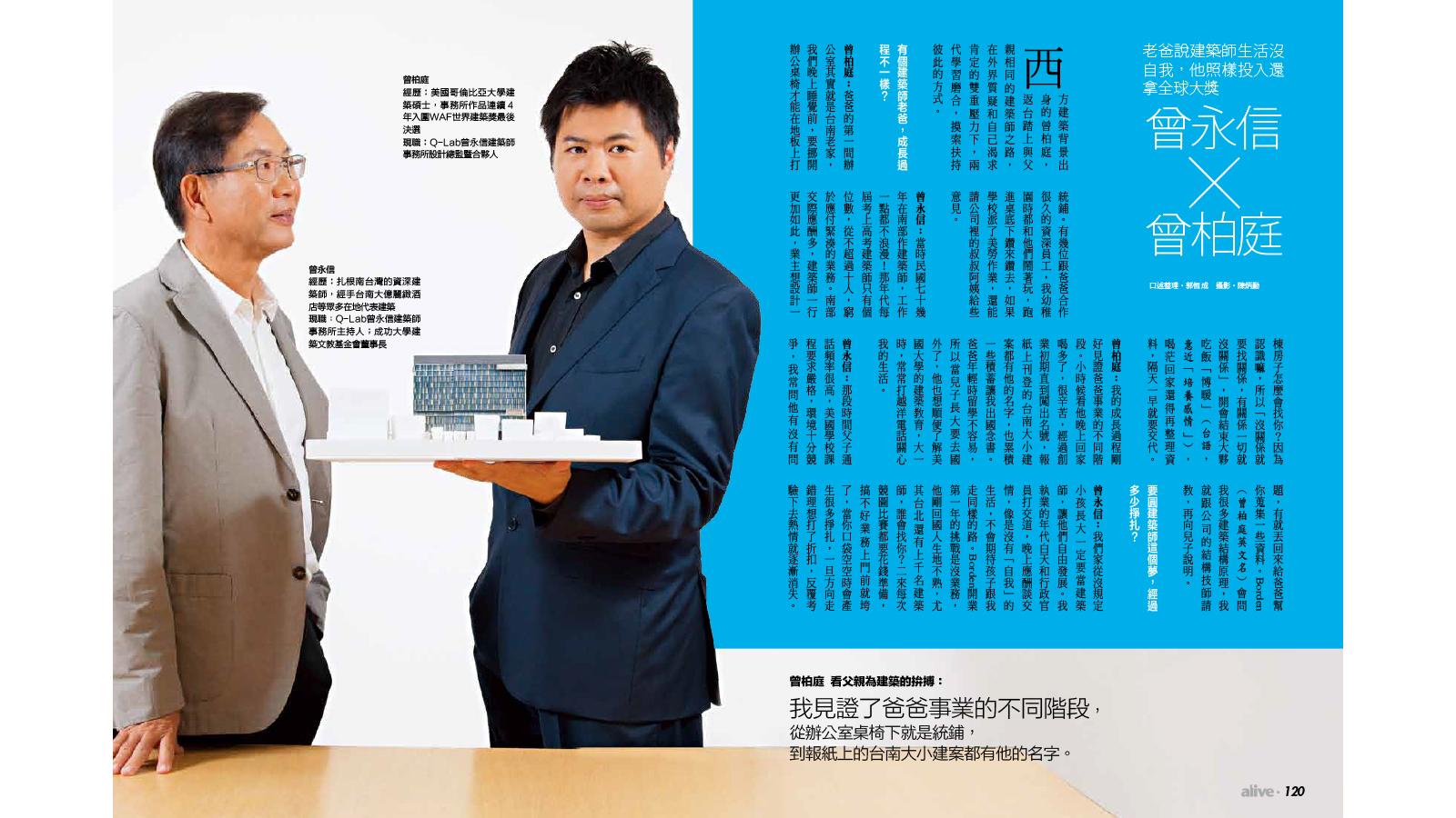 商業週刊-02.jpg