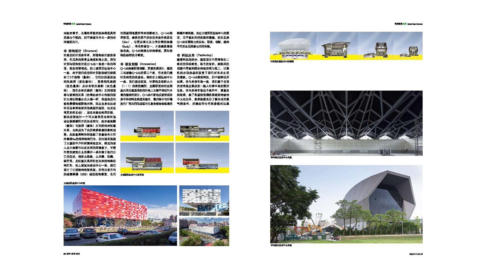 2014-10-城市空間設計-03.jpg