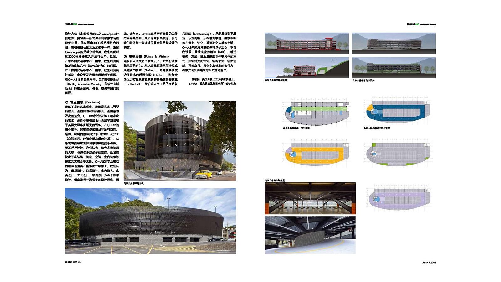 2014-10-城市空間設計-04.jpg
