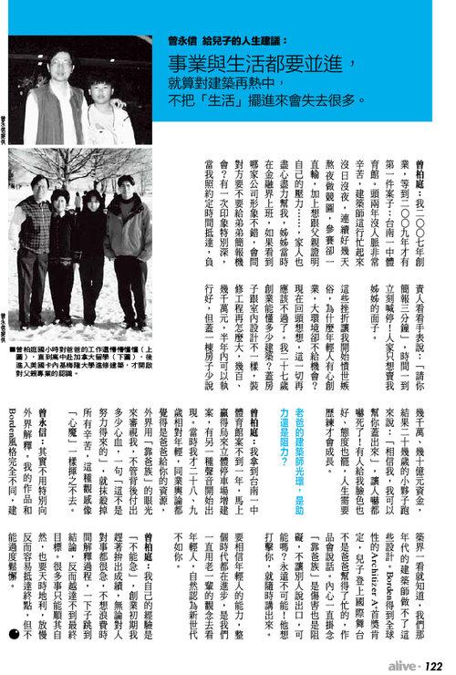 商業週刊-03.jpg