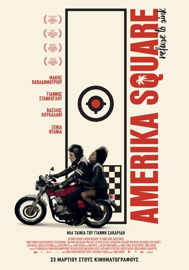 amerika_square_poster