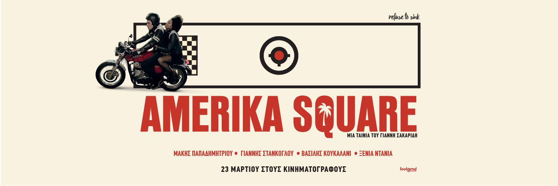 Amerika Square
