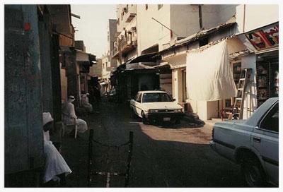Bahrain-scenes-3.jpg