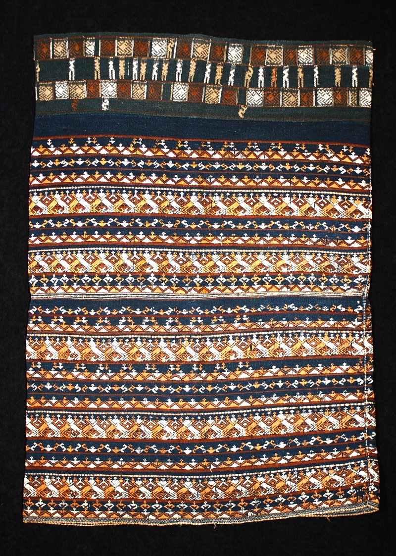 Ha Li woman's silk and cotton skirt, Hainan, China, turn-of-the-century.