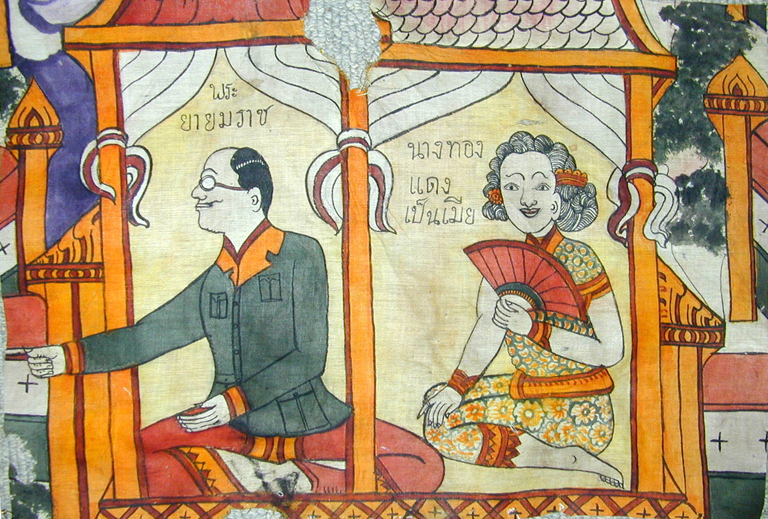 Temple painting on cloth, Siam, early to mid 20th century, fragment.