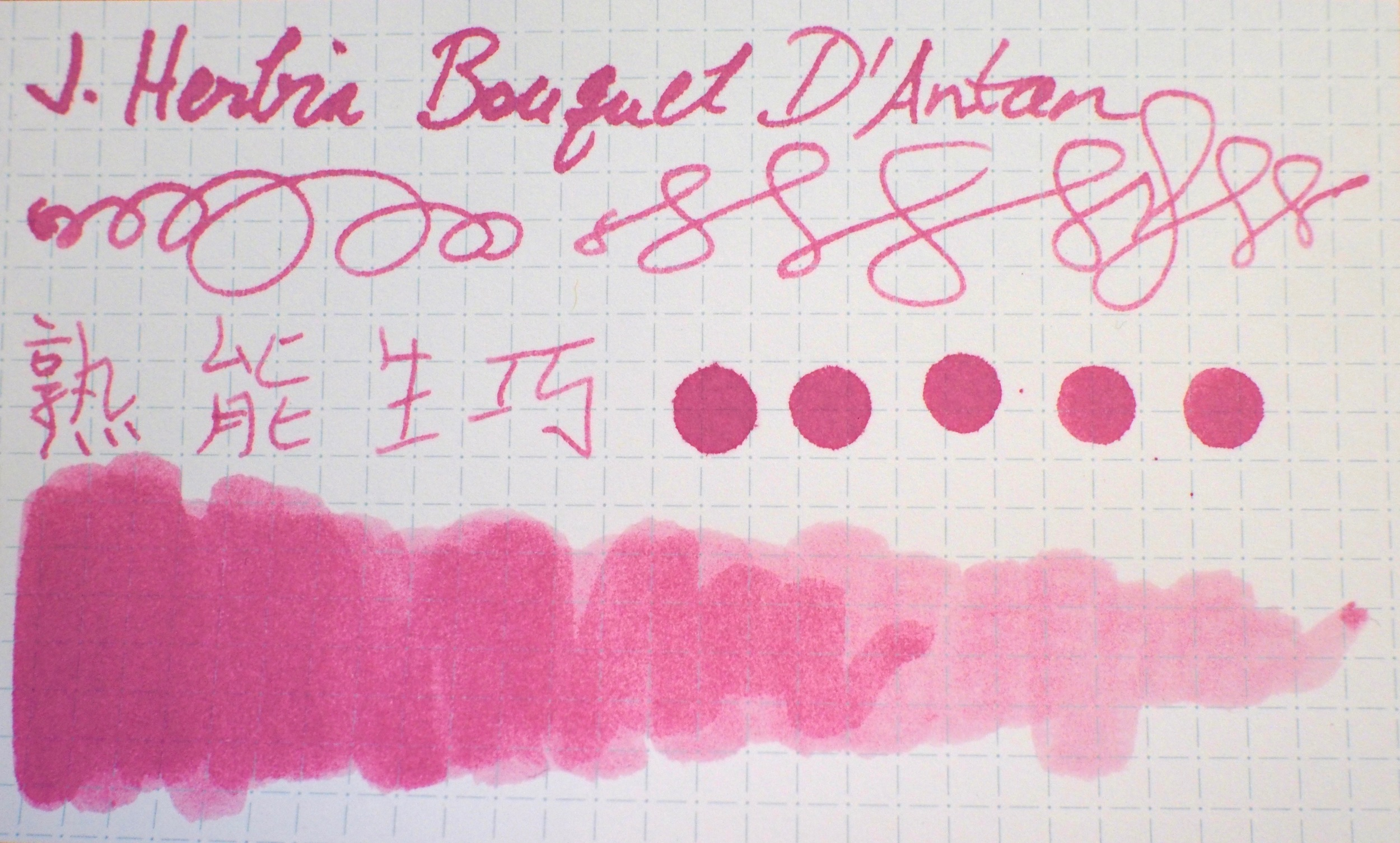 Bonus Pic: J. Herbin Bouquet D'Antan using Rohner & Klingner Glass Dip Pen and Cotton Swabs on Nock Co Dot Dash Notecard