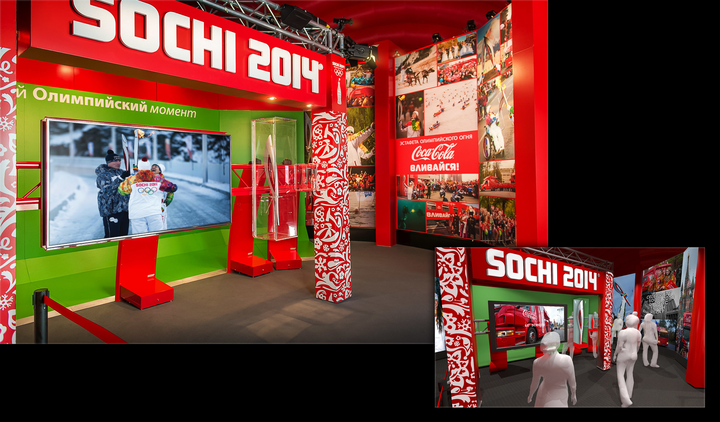 sochi_display-rendering+photo.jpg