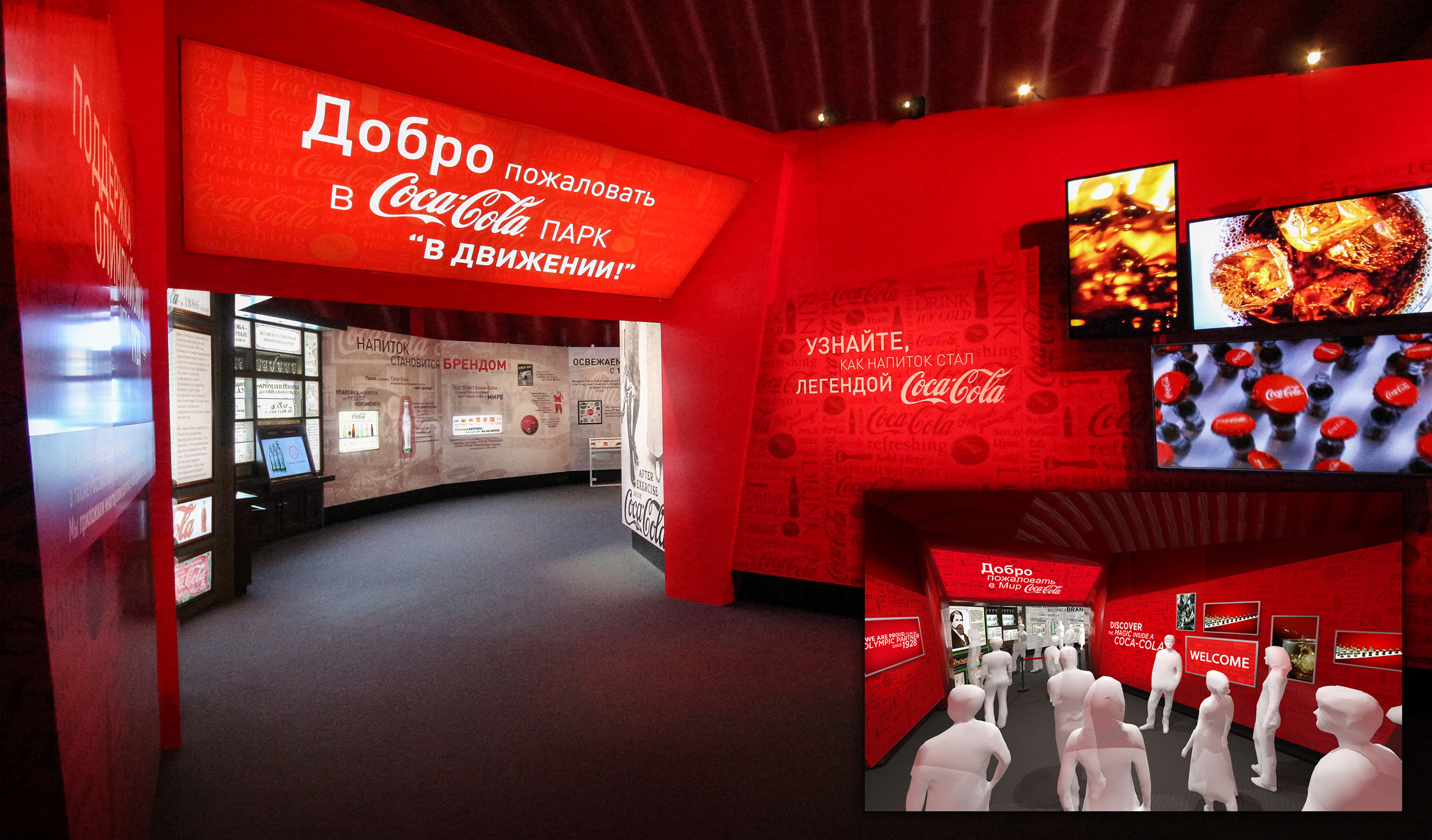 welcome_area-rendering+photo.jpg