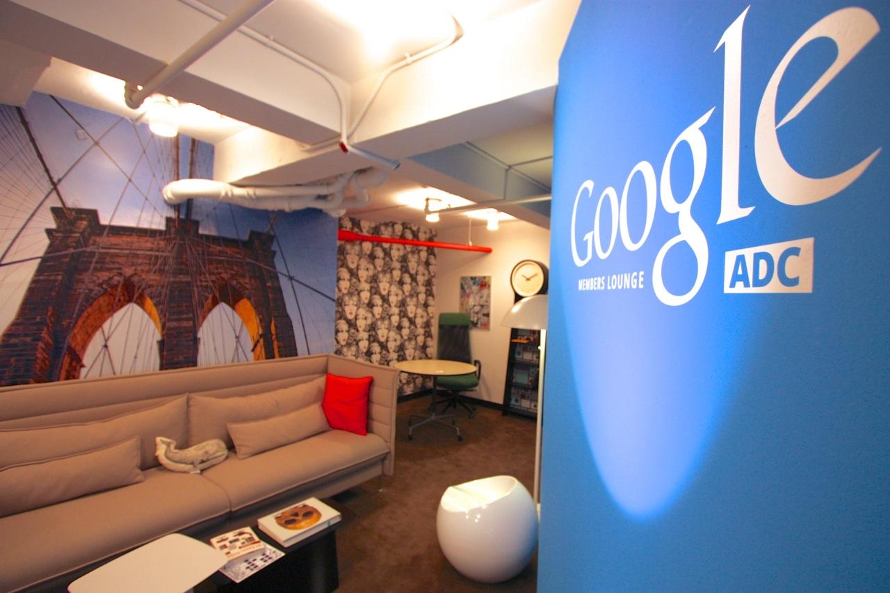 Google Lounge Re-Boot - 8.jpg