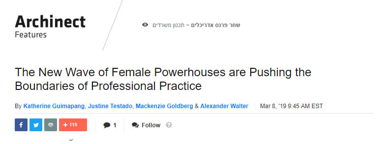 powerhouse title.jpg