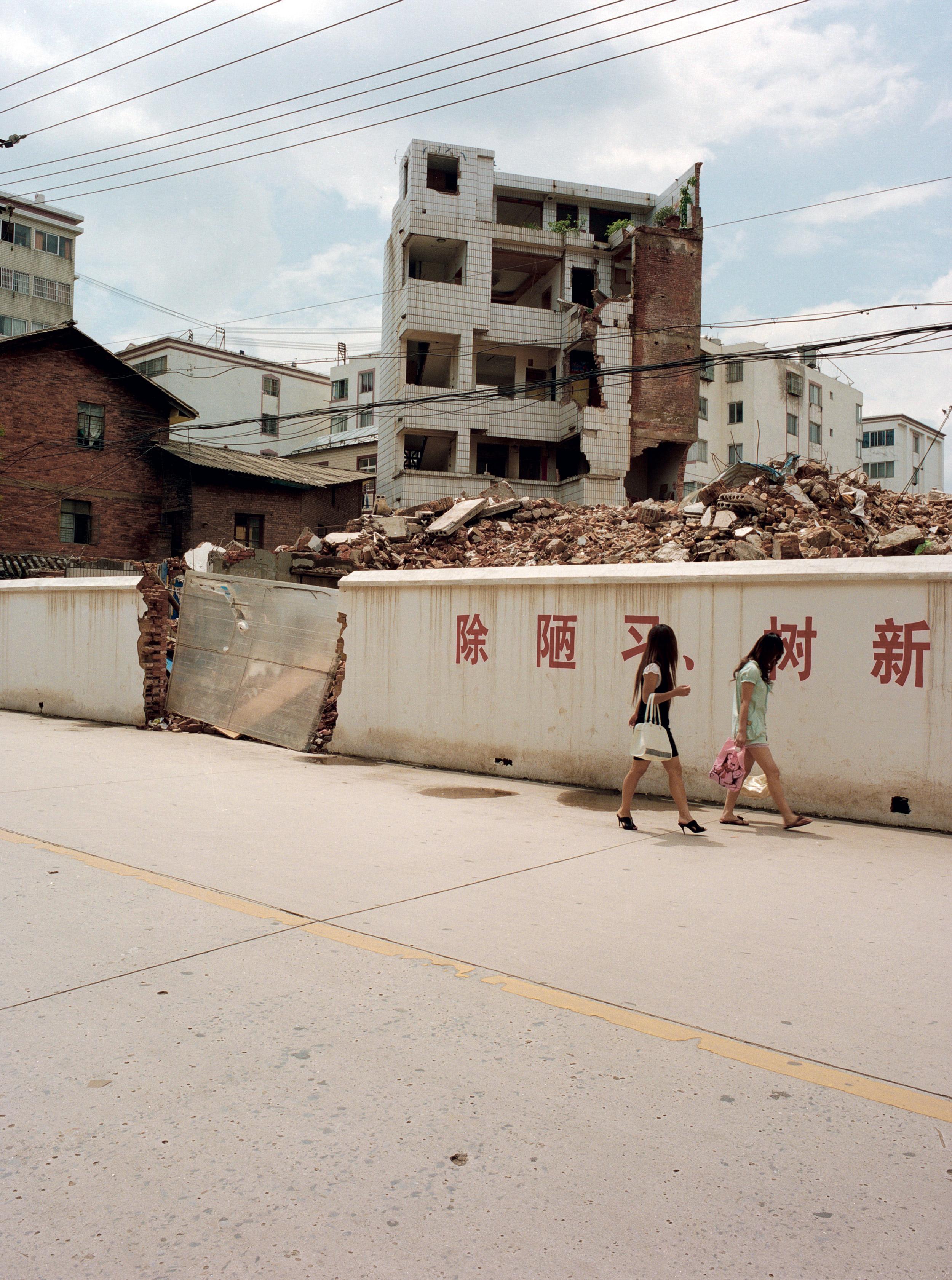 Kunming / China