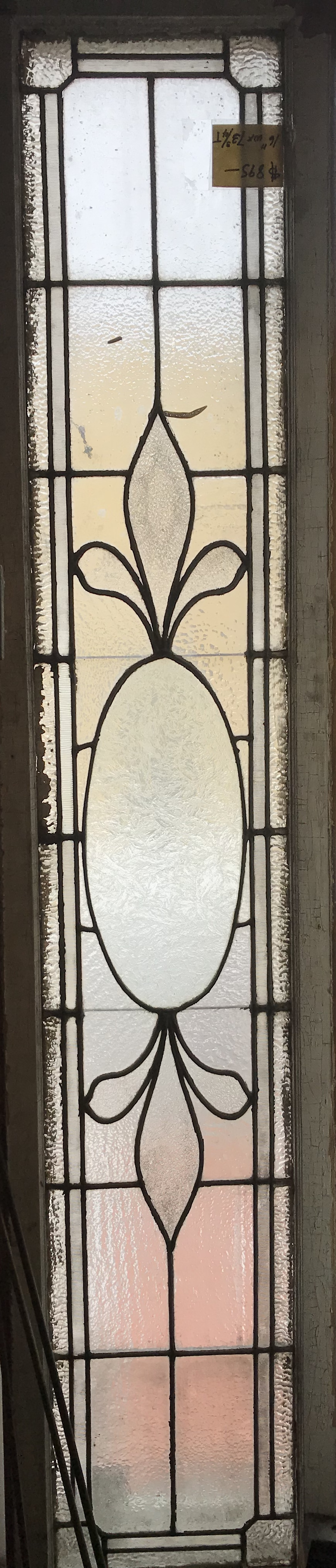 Antique privacy glass transom