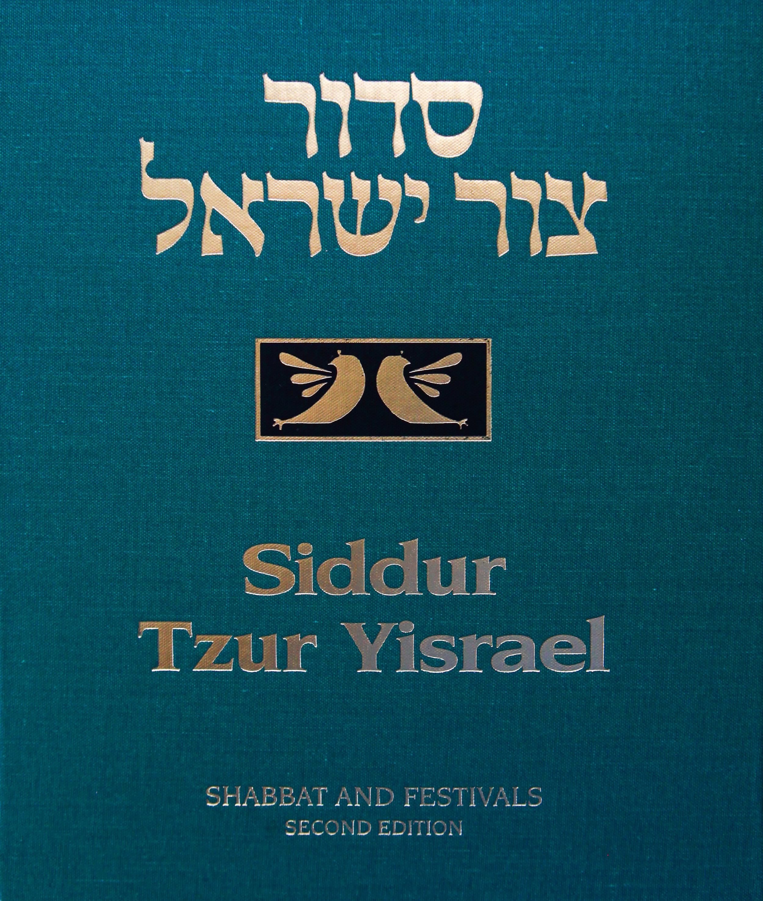 Tzur Yisrael - Shabbat and Festivals Cover.JPG