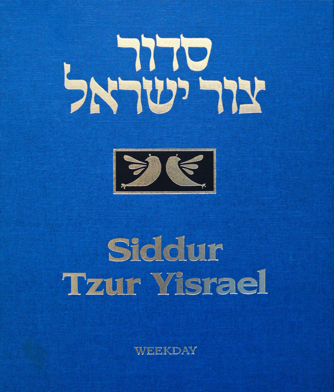 Tzur Yisrael - Weekdays Cover.JPG