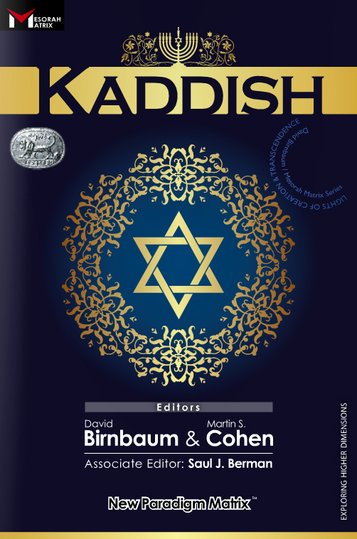 MSC_BookCover_Kaddish.jpg