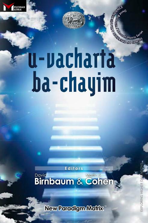 MSC_BookCover_uVacharta.jpg