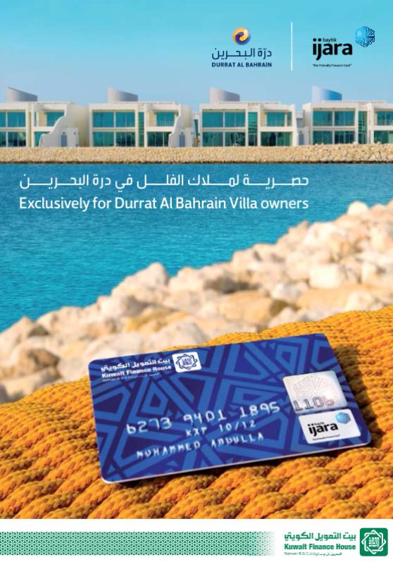 Baytik Ijara Credit Card direct mail leaflet